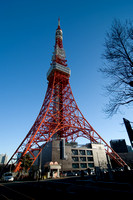 A Wide Angle View of Tokyo Tower